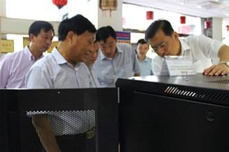 咸宁市委书记、市人大常委会主任丁小强视察金沙4166am官网公司