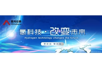 武汉金沙4166am官网燃料电池催化剂国产化取得重大技术突破!